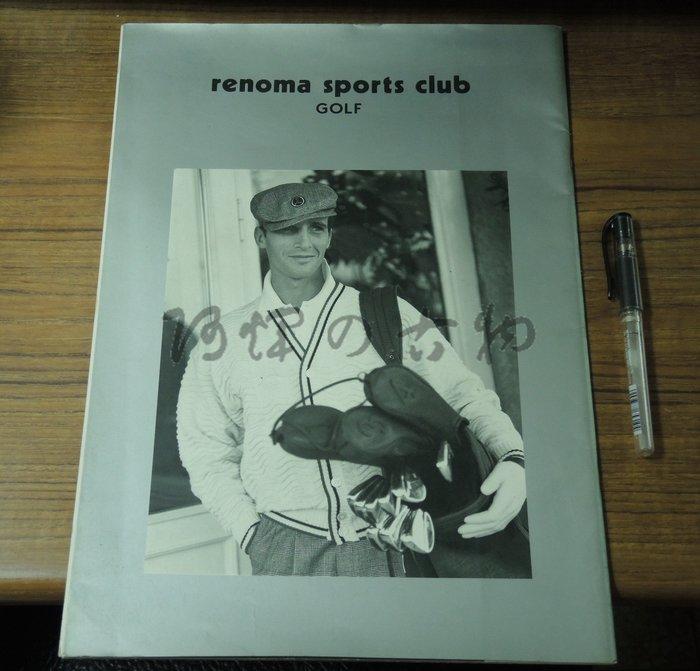 【阿輝の古物】古本_renoma sports club GOLF