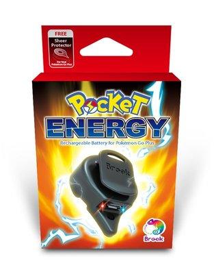 【飛鴻數位】 Pokemon Go plus 手環 充電裝置電池底座 USB充電 精靈寶可夢『光華商場自取』