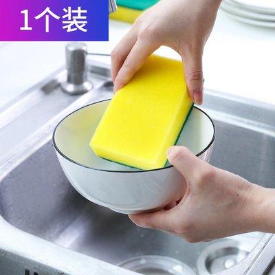 新品上市#納米海綿魔力擦神奇去污廚房清潔塊刷洗碗百潔布魔術棉克林擦擦鞋#居家用品#家用 新竹市