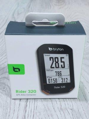 【單車元素】Bryton Rider 320 T (主機+踏頻+心跳帶) GPS 無線 碼表