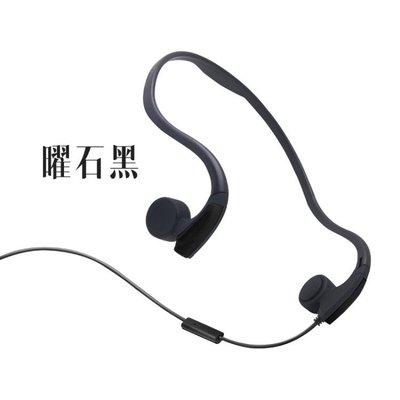 骨傳導耳機骨傳導耳機重低音跑步運動通用頭戴式音樂有線 【全網最低價】