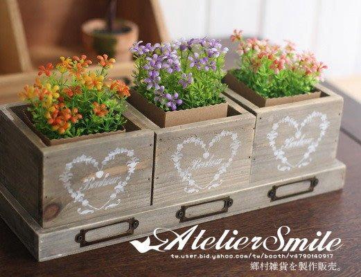 [ Atelier Smile ] 鄉村雜貨 作舊灰木制作舊 古樸三格收納盒小花盆 (現+預)
