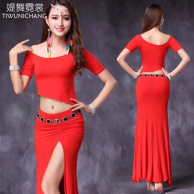 芭蕾裙 舞蹈服 表演服 瑜伽服 肚皮舞服裝東方舞練功服舞蹈練習服套裝性感莫代爾長裙女