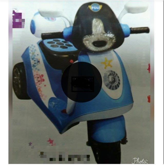 {藤井小舖)68424好奇POLI 波力速可達電動車-機車-2手貨特價