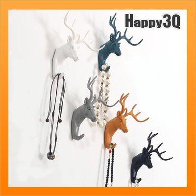 牆壁掛飾鹿角鹿頭掛帽子掛衣服鑰匙架壁飾玄關收納北歐風-香檳/古銅/白/黑/青銅/灰【AAA3720】