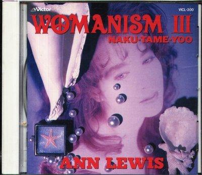 K - Ann Lewis - Womanism III Naku Tame Yoo - 日版