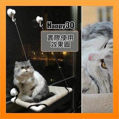 寵物玩具貓咪玩耍睡覺貓跳台吸盤托盤鋼絲繩窗台貓吊床-單層【AAA1629】預購