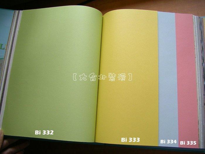 【大台北裝潢】Bi國產現貨壁紙* 糖果純色素色(4色) 每支550元