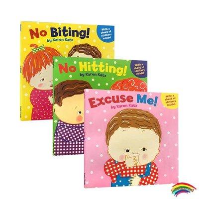 英文原版 Karen Katz系列3冊合售: No bitting/Excuse/No Hitting兒童行為幼兒學前習
