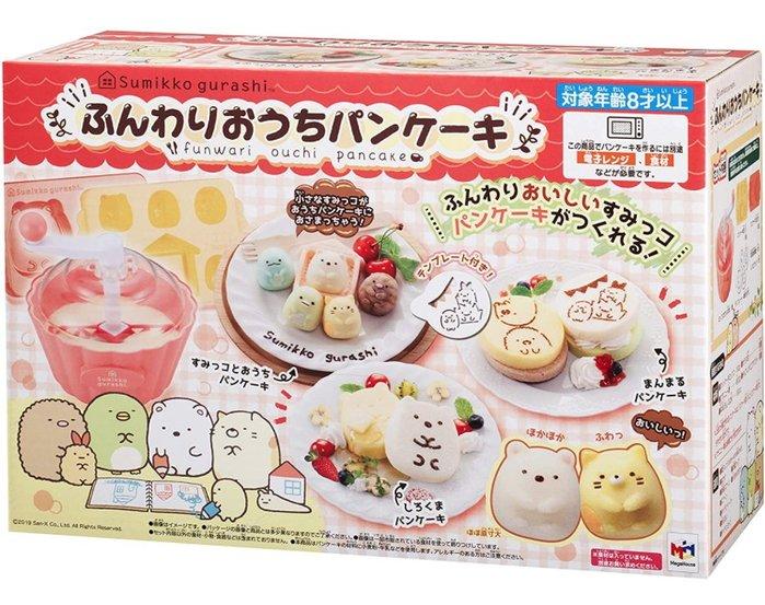 《FOS》日本 角落生物 角落小夥伴 鬆餅製作機 可愛 雞蛋糕 便當點心 女孩 禮物 益智 玩具 孩童 女孩 熱銷