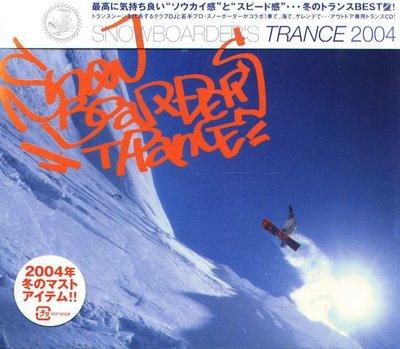 K - TRANCE RAVE SNOWBOADER'S TRANCE 2004  - 日版 - NEW