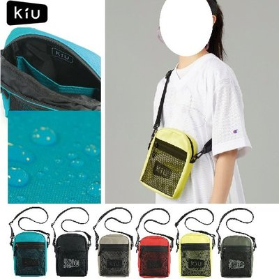 ⭕預購 【9S KB 9】Ⓡ KIU 📌600D MESH MINI SHOULDER BAG 機能 隨身小包