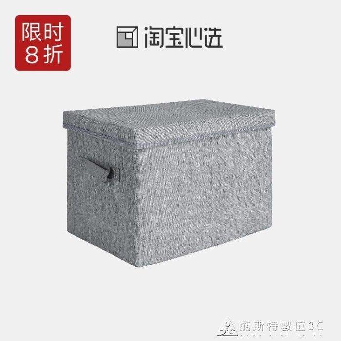 收納箱 牛津布衣物收納盒家用整理箱防塵儲--柳風向
