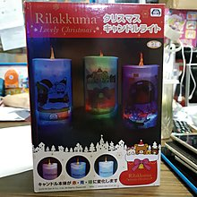 鬆弛熊 電子蠟燭 聖誕襪版 Rilakkuma Lovely Christmas Candle Light