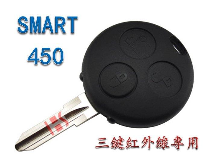 Smart fortwo 450三鍵按鈕遙控鑰匙(紅外線專用)