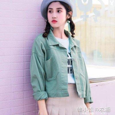 ZIHOPE 秋裝新款純色百搭糖果色牛仔外套女學生休閒短款夾克矮個子上衣潮ZI812
