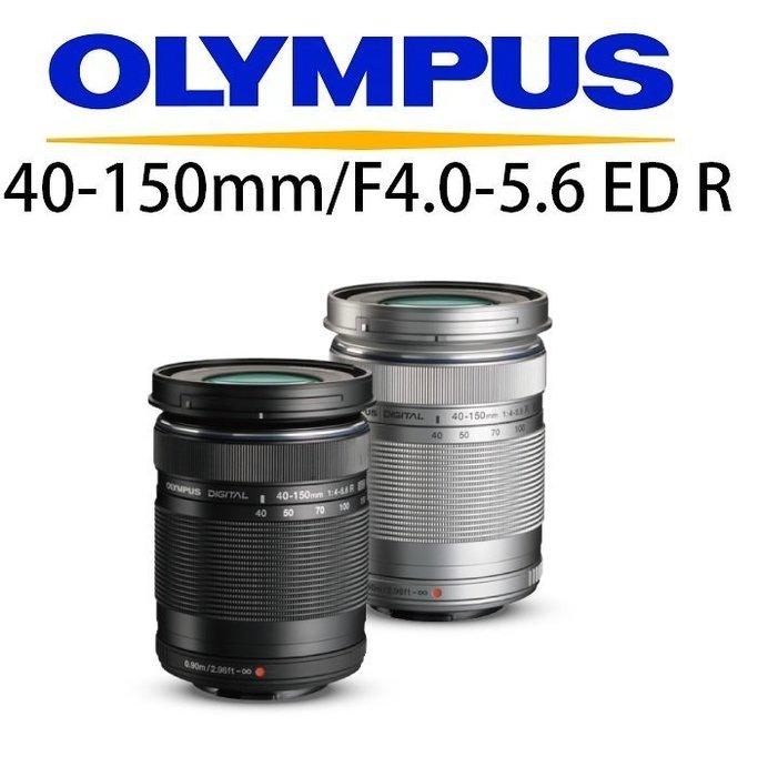 ((名揚數位)) OLYMPUS M.ZD MZD 40-150mm F4-5.6 R  平行輸入 保固一年
