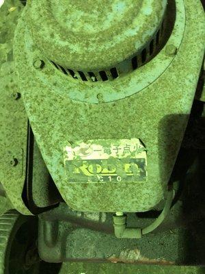 台南關廟區【韋貞電腦】中古/ROBIN EC10/推式割草機/可拉/不知好壞/無保固無寄送/【$1299】