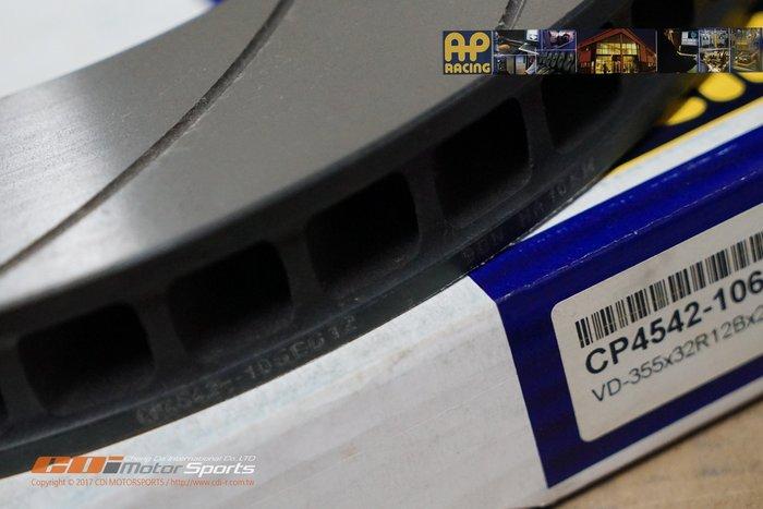 AP 原裝進口 AP外盤 CP-4542 對應 CP9040/CP7040/CP5060/CP5555 355x32mm