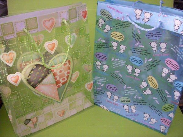 小猴子玩具鋪~~全新超實用PVC防水手提袋(禮物袋)-33*23*7.5cm.共2款.20元/款