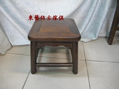 東藝仿古傢俱~~雞翅木低日式板凳/小椅子30*30*29公分