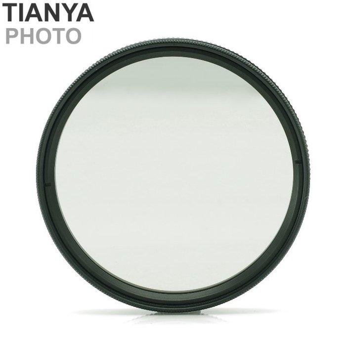 又敗家Tianya無鍍膜37mm偏光鏡CPL偏光鏡37mm圓型偏光鏡環型偏光鏡環形偏光鏡37mm圓偏光鏡37mm圓偏振鏡