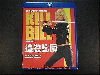 [藍光BD] - 追殺比爾2 Kill Bill Volume 2 ( 台灣正版 )