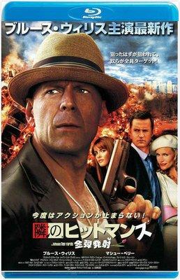 【藍光電影】整十碼  這個殺手不眨眼2  The Whole Ten Yards 布魯斯·威利斯  (2004)