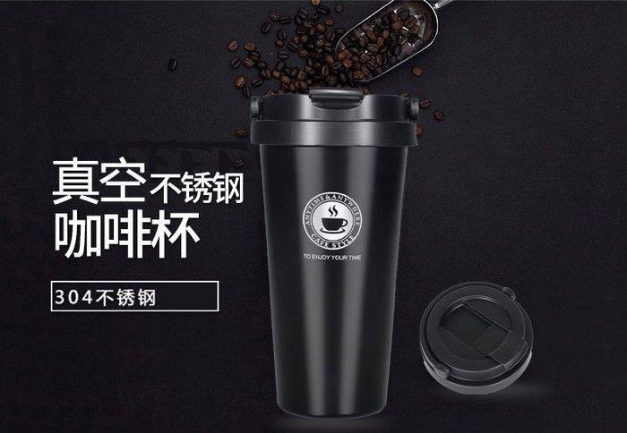 【生活小魷魚】✨現貨不用等✨ 304 不鏽鋼 咖啡杯 咖啡隨手杯 隨行杯 保溫杯 環保杯 真空咖啡杯 500ml