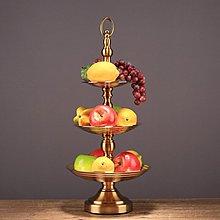 〖洋碼頭〗歐式金屬三層果盤裝飾樣板房桌面茶几水果盤工藝品輕奢時尚擺件 ysh706