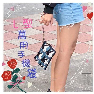 台灣出貨 L型雙拉鍊手機袋 行動電源袋...