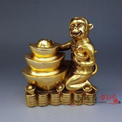 風水銅器開光純銅猴子擺件大號生肖猴元寶猴裝飾工藝禮品古玩收藏