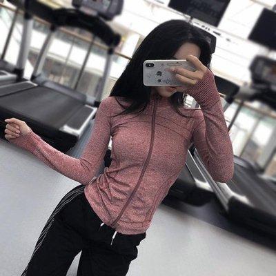 高領運動外套女長袖瑜伽健身服上衣緊身跑步顯瘦拉錬衫彈力速干冬
