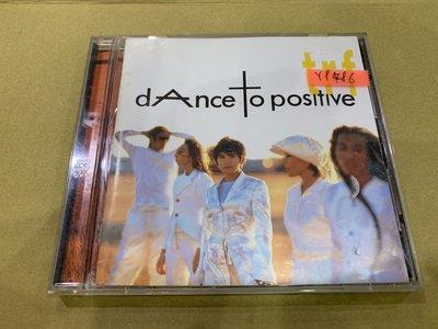 *還有唱片行*TRF / DANCE TO POSITIVE 二手 Y9486