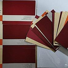 70年代集郵處贈送外國賓客套票護票卡29個.內含古畫詩詞等多種郵票一批 全品