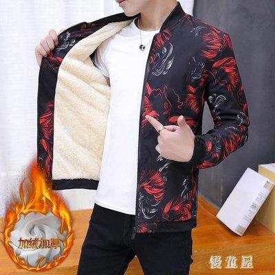 夾克外套秋冬季男士韓版修身潮流加絨加厚休閒棉夾克新款冬天衣服 QG16575