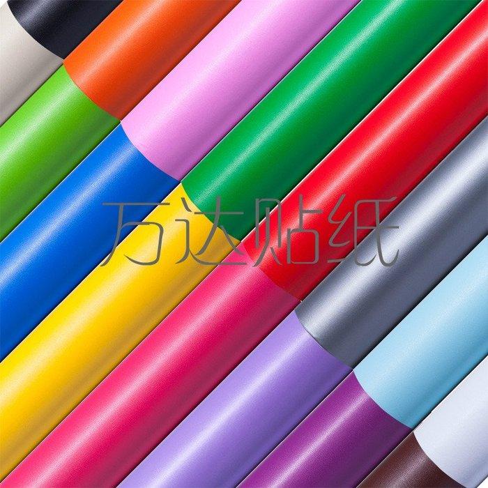 奇奇店-顏色貼紙素色墻紙黑板貼進口環保貼紙歐式墻紙壁紙墻貼紙裝飾貼紙#加厚 #防水 #耐高溫
