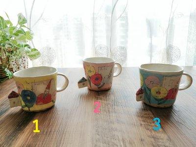 ❤️哈日媽咪的愛敗日記💕 ☆日本陶藝作家 the cozy nook 馬克杯(3色)