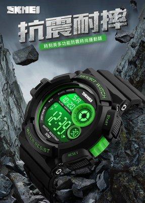 [當日發貨] SKMEI電子錶 大錶面 多色 運動錶 防水電子錶 學生錶 大錶徑 潛水錶 手錶 男錶