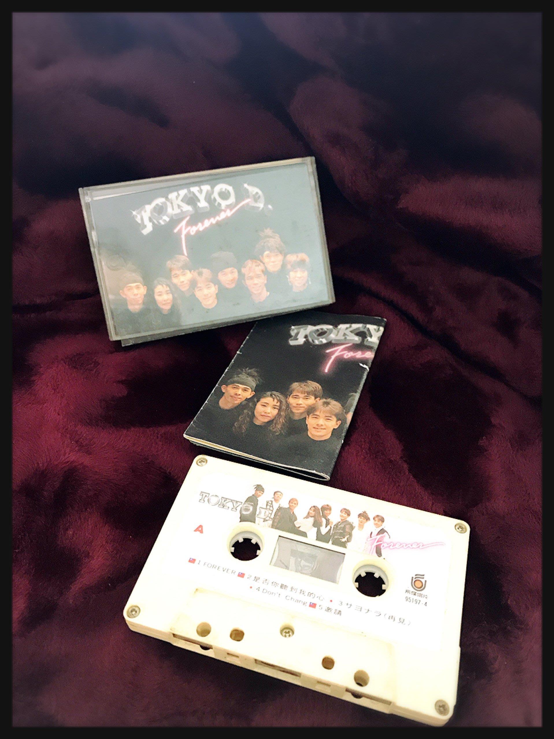妍心啟航~Tokyo D。Forever 卡帶超值$3元 起標