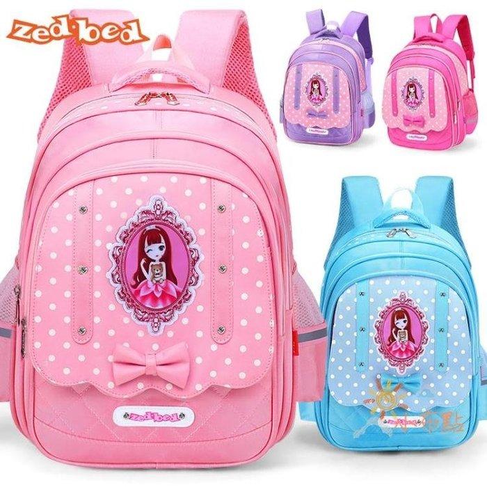 正韓女童書包小學生女孩1-3-4-6年級6-12歲女兒童減負護脊後背包