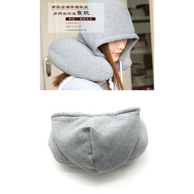 ♥Salina SHOP♥連帽U型枕 帶帽子U形枕 護頸U型枕 微粒子旅行枕 旅行頸枕 4色