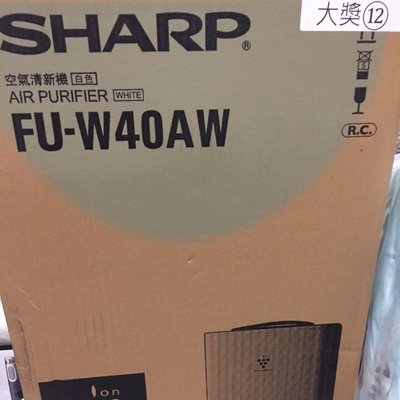Sharp 空氣清新機 全新 未開箱 抽獎禮物 白色