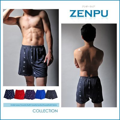 【ZENPU】超值6件組~老船長竹炭纖維四角平口褲 無開口六色/ 透氣排汗/ 四角褲男內褲M-3L 高雄市
