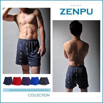 【ZENPU】超值6件組~老船長竹炭纖...