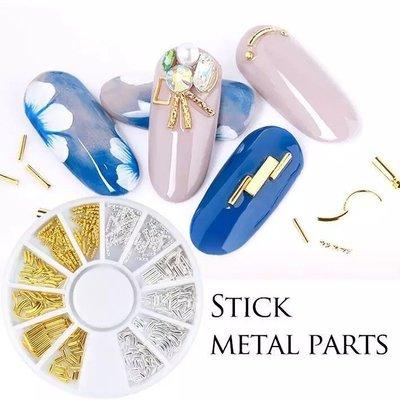 【指甲樂園nails】美甲光療材料 日本同款 高品質金屬棒 金屬條  彎棒  綜合圓盤『A48』