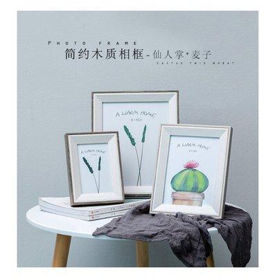 簡約木質相框 北歐現代居家桌面照片相框(八寸)_☆優購好SoGood☆