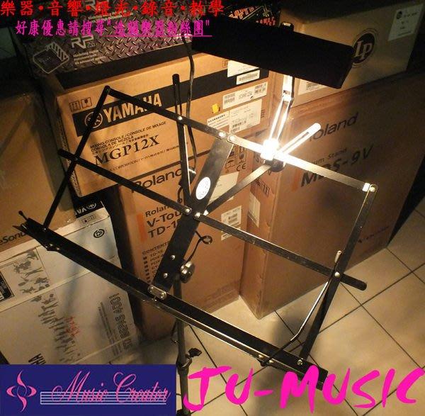 造韻樂器音響- JU-MUSIC - 全新 台灣製造 25W 燈泡 超亮 譜燈 譜架燈 樂譜燈 歡迎下標購買