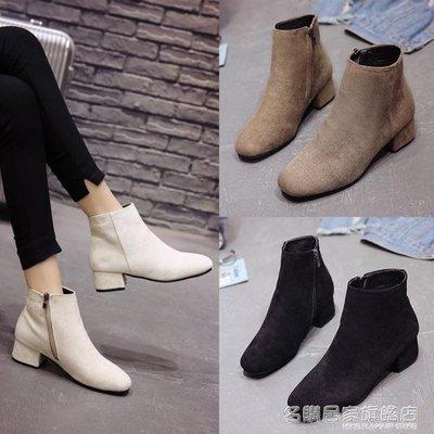 短筒馬丁靴女短靴中跟粗跟尖頭襪靴百搭絨面裸靴踝靴