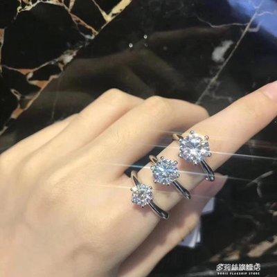 麥麥部落 鑽戒模擬鑽戒女純銀鍍鉑金假白金超大鑽石六爪戒指MB9D8